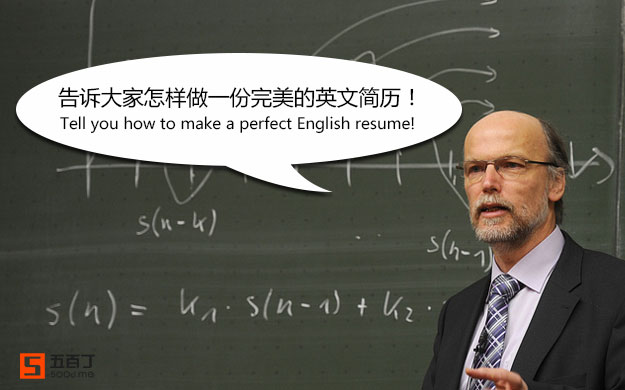毕业季,如何写一份完美的英文简历.jpg