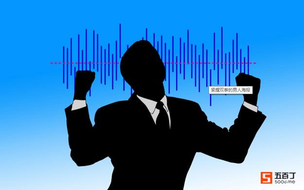 职场新人提升工作效率的6个心理准备.jpg
