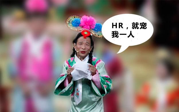 网上简历千千万如何让HR们独宠我一人?.jpg