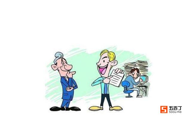 对HR来说,学生会工作经验和在校成绩重要吗?.jpg
