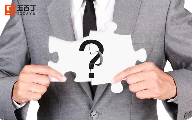入职之前需要和新公司确认哪些事项?