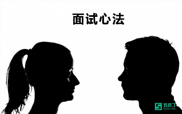 """hr面试""""心法"""",你会几招?.jpg"""
