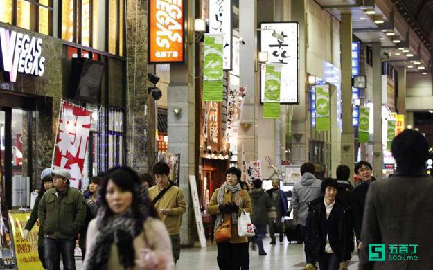 在日本如何找兼职.jpg