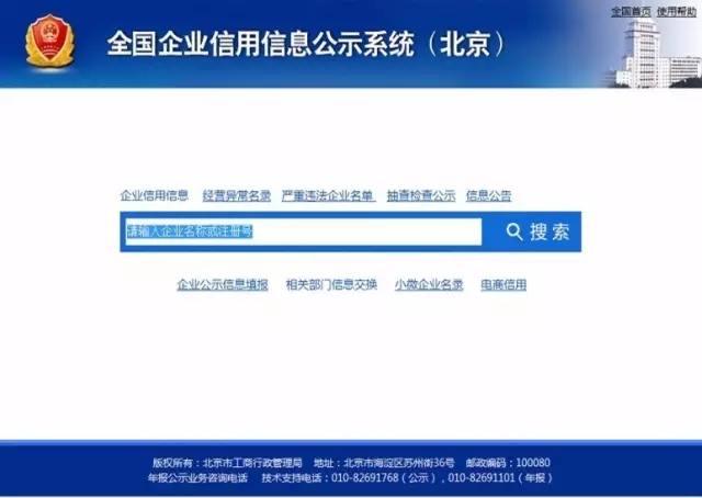 选择公司.webp.jpg