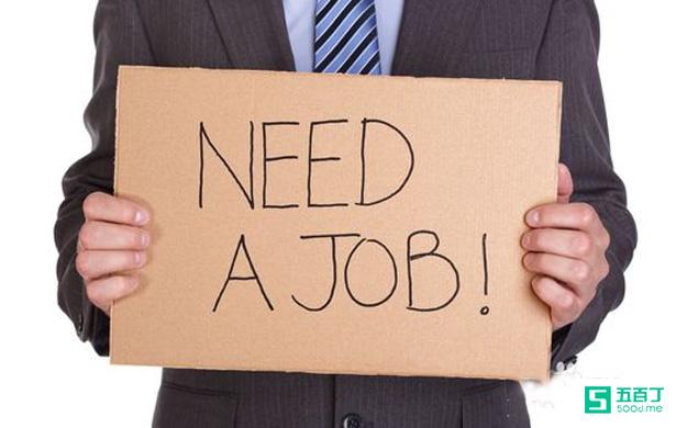 只有-10%-的人掌握的找工作技巧,帮你拿下-10-家offer.jpg