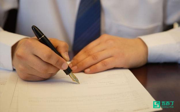 和一家公司签了无固定期限劳动合同,是什么感受?.jpg