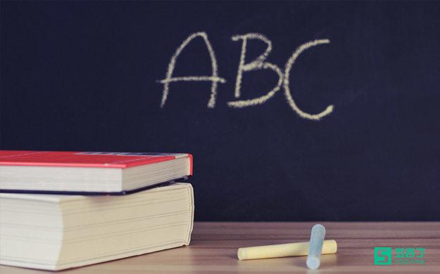 教师编制是什么-我国教师编制解读.jpg