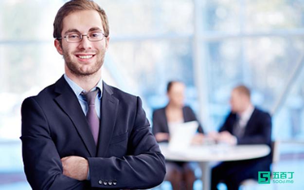 具备哪些条件,能快速升职加薪?