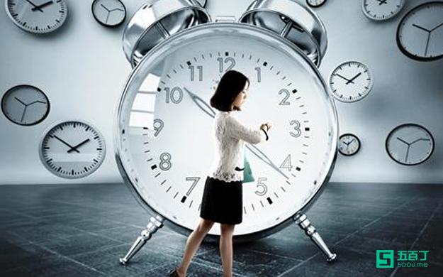 六个可以帮助你工作和生活的好习惯.jpg