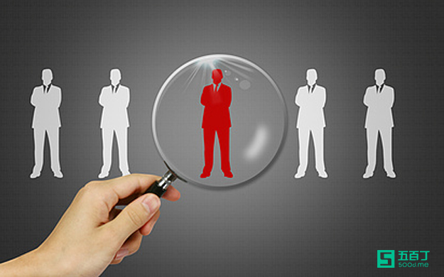成为职场达人的五大原则.jpg