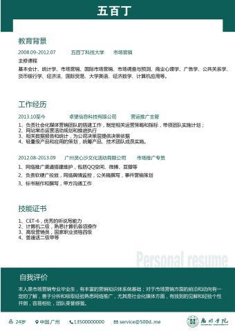惠州学院的缩略图