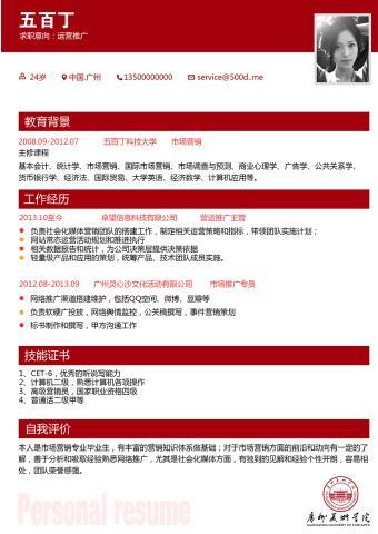 广州美术学院的缩略图