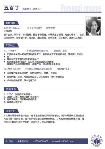 韩山师范大学的缩略图