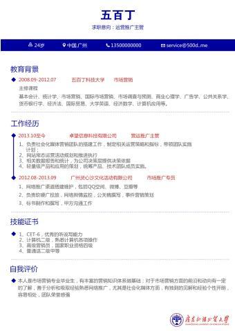 广东外语外贸大学的缩略图