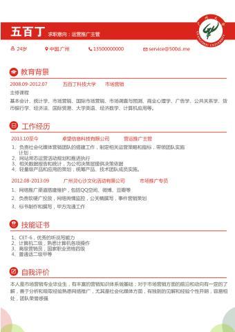 广州大学的缩略图