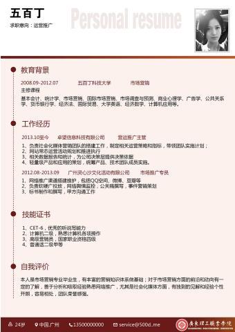 广东理工职业学院的缩略图