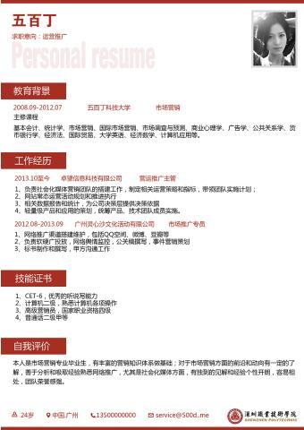深圳职业技术学院的缩略图