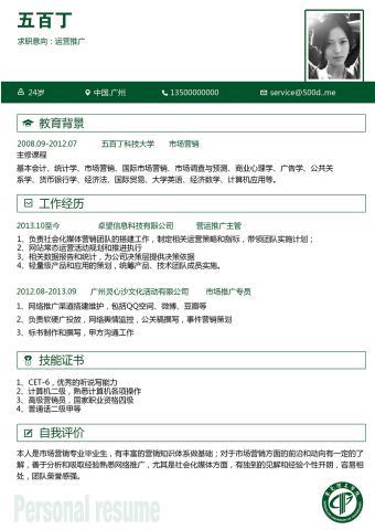 东莞理工学院的缩略图
