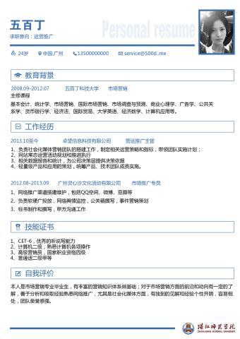 湛江师范学院的缩略图