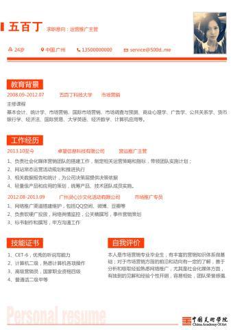 中国美术学院的缩略图