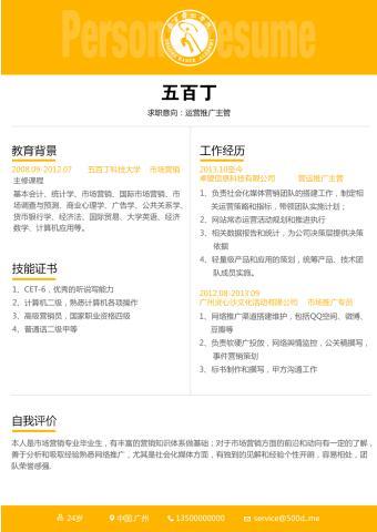 北京舞蹈学院的缩略图