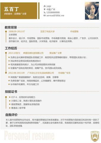 中国农业大学的缩略图