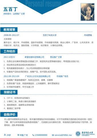 华东师范大学的缩略图