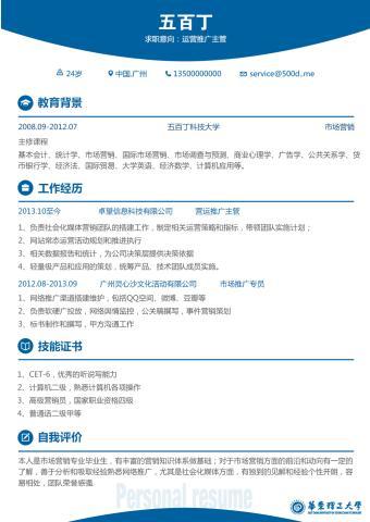 华东理工大学的缩略图