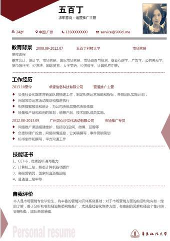 华东政法大学的缩略图