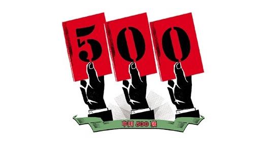 500强名企求职的简历制作方法!(值得收藏)