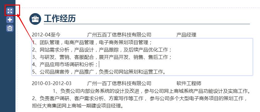 QQ截图20150930094046.png