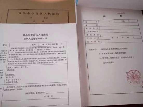 最美萌妹子的法院实习日记-1.jpg