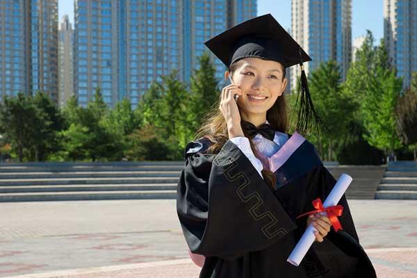 大学生毕业证书.jpg