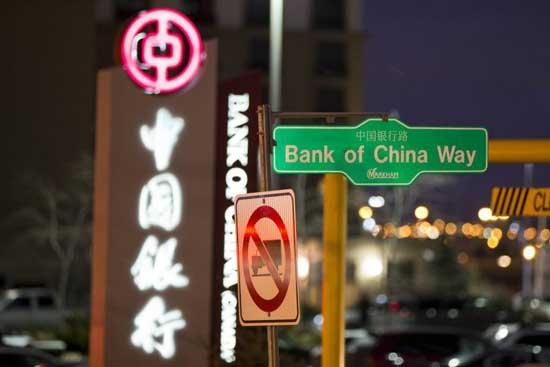 想要银行职场好口碑:职业化提升和好的工作计划要同步