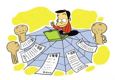 人事经理如何做工资分析?(干货收藏)
