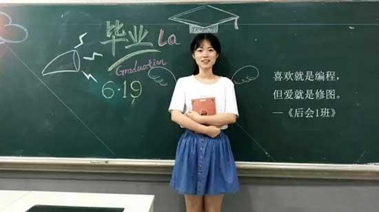【大学生就业故事】造梦织田 不负斯年!