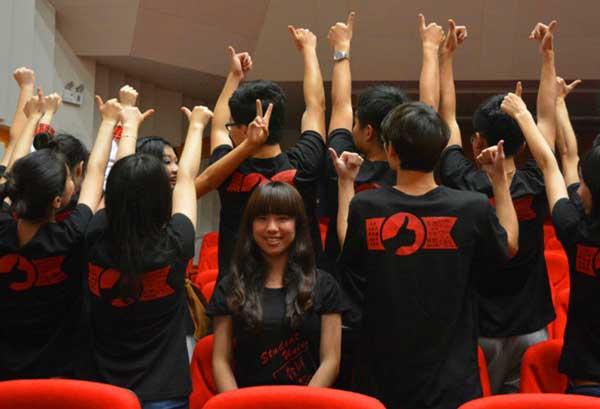 大学生社团组织.jpg