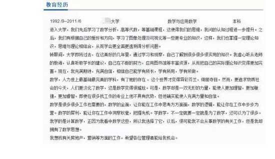 五百丁简历制作技巧(不外传)1.jpg