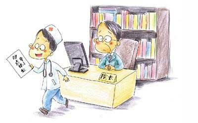 医生多点执业政策梳理