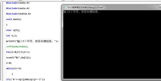 C语言面试题 - 程序运行时内存布局是个什么样子?
