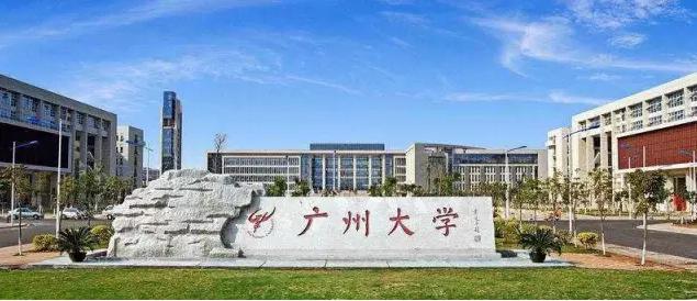 广州大学怎么转专业