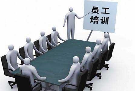 如何让新伙伴儿快速融入公司?怎么做新员工培训?