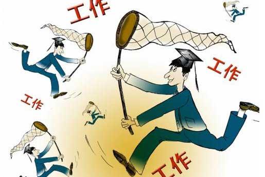 """大四""""国考生"""":就业压力下不是选择的选择"""