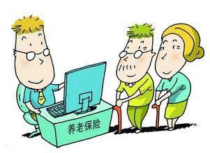 企业职工退休养老待遇计算方法