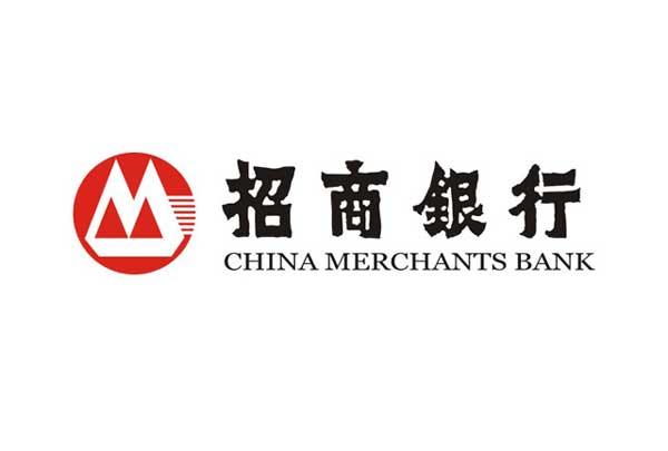 招商银行银行常识考点分析