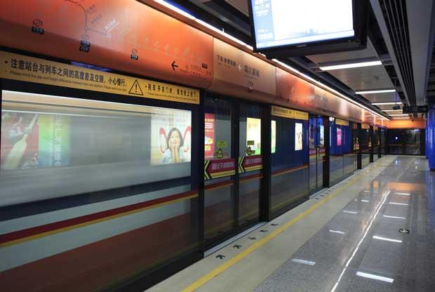 广州地铁乘务员实习心得