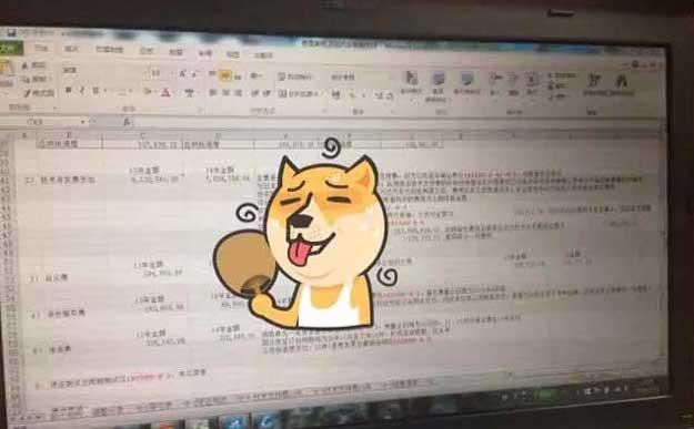 IPO事务所实习.jpg