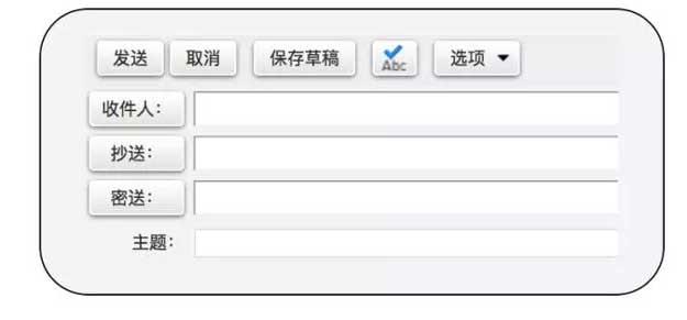 邮件怎么写才专业?这才是专业的邮件写法.jpg