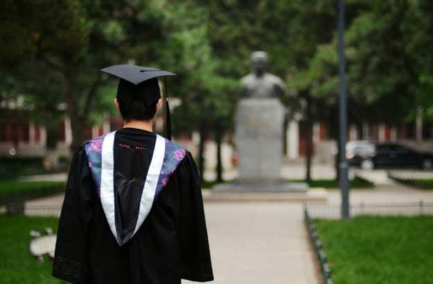 大学毕业了不会选择行业.jpg