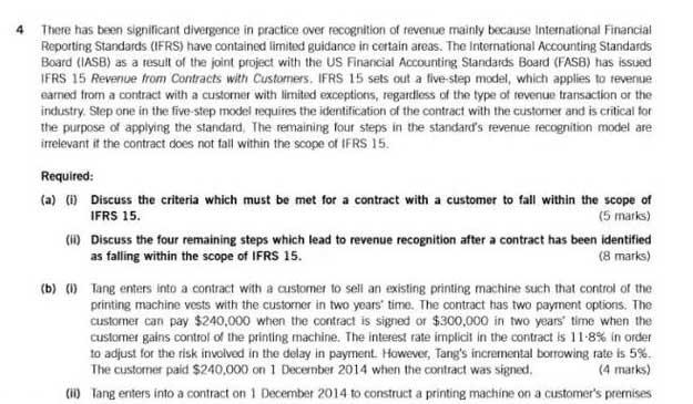 最重要的会计科目(上):收入确认新准则IFRS151.jpg